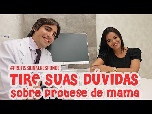 PROFISSIONAL RESPONDE SOBRE PRÓTESE DE MAMA (com Dr. Ernani Alencar)