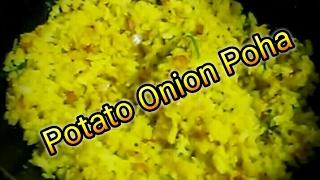 Video How to make poha   Onion potato poha recipe download MP3, 3GP, MP4, WEBM, AVI, FLV Juli 2018