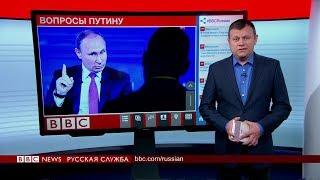 Что стало с теми, кто звонил Путину на 'прямую линию'?