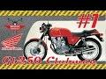 Honda GB250 Clubman Manual #1 ?????? ?????????. ????? 1