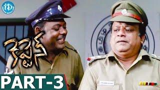 Captain Full Movie Part 3 ||  Vijayakanth, Ramki, Sheryl Brindo || Kalaimani || Sabesh Murali