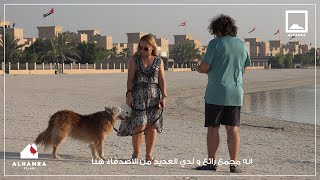 Al Hamra -Pet friendly community