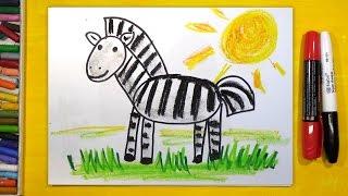 Как нарисовать Зебру, Урок рисования для детей от 3 лет(, 2016-03-29T08:59:54.000Z)