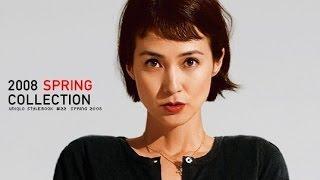 安田成美さんの髪型画像集ショートボブなど!