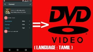 How to convert video to DVD format|By using Mobile Phone | TAMIL | CHANNEL RED