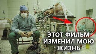 """Фильм для настоящих медиков / Медик Рекомендует / """"Боги"""" (Bogowie)"""
