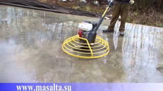 видео Затирочная машина Masalta (Масальта) Samsan по бетону купить по низкой цене в Москве Калуге