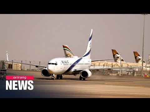 First Israeli Commercial Flight To UAE Flies Through Saudi Airspace