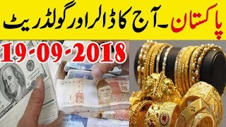 Pakistan Today US Dollar And Gold Latest News - Gold Price in Pakistan (19-09-18)