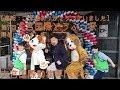 [大宮国際動物専門学校]速報:大宮国際どうぶつ祭開催しました