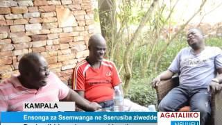 Ensonga za Ssemwanga ne Sserusiba ziwedde thumbnail