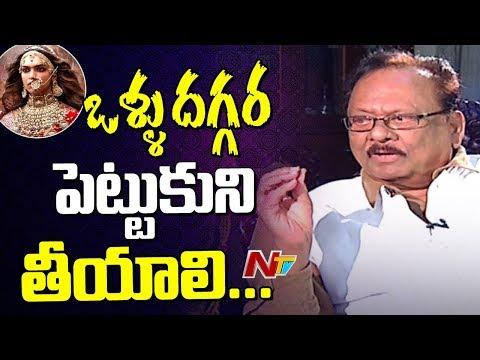 Krishnam Raju About Padmavati Movie Controversy || Exclusive Interview || NTV