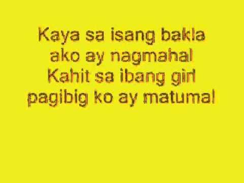 Mga Tambay Lang Kami With Lyrics