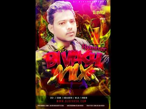 Santali Dj Dabung A Saro Na With New Music By Dj Bivash