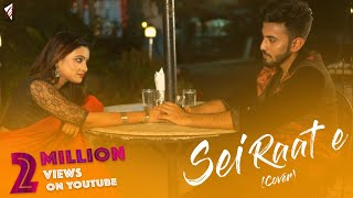 Sei Raate Raat Chilo | Cover | Souradipta | Cineglass Studio | HD Music Video