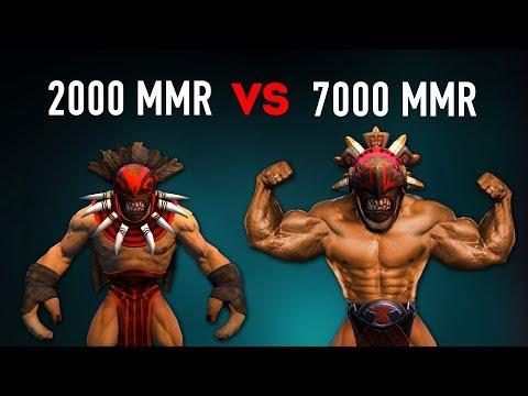 видео: 2k mmr vs 7k mmr - В чём Разница?