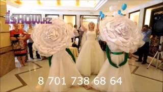 Вывод невесты цветок