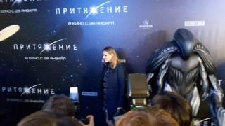 Премьера Фильма Притяжение Федора Бондарчука