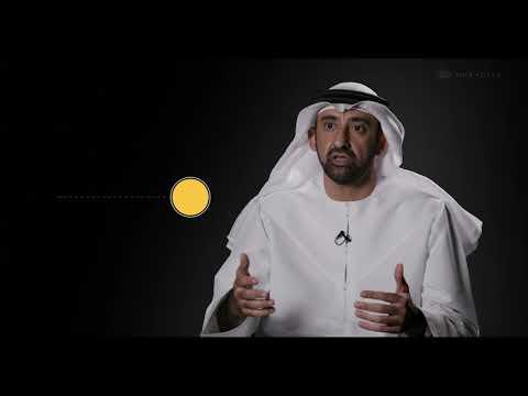 حميد الشمري -  التقرير السنوي 2019 – مستثمر مسؤول