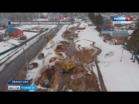 Вести Марий Эл 29 03 2019