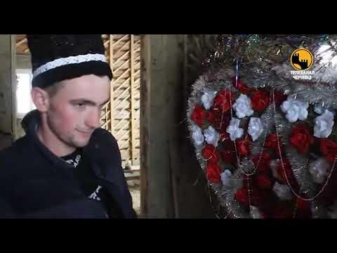 Телеканал ЧЕРНІВЦІ: Святкування українського народного свята Маланка або як ще його називають Щедрий Вечір розпочалося у