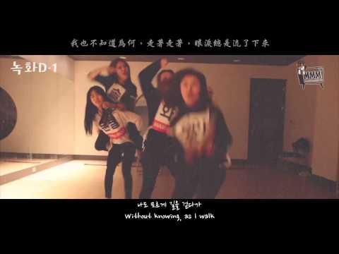 [中字] MAMAMOO (마마무) | Standing Egg - The Sunshine Hurts (Feat. WheeIn, O Broject)