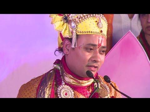 Jya Sukhakarne Dev Vedavala | Shree Radhe Krishnaji Maharaj | Ras Bhagwat Bhajan