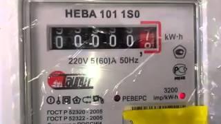 как замедлить электросчетчик нева 101 заднего хода Ростове-на-Дону