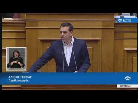 Alexis Tsipras - Greek Parliament - Budget 2018