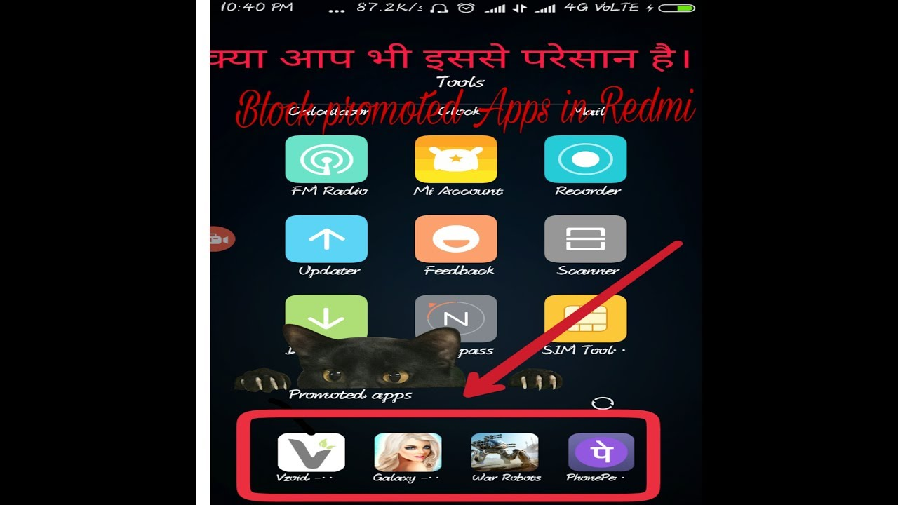 #How To Remove Promoted Apps or Ads From Apps Folder In Redmi