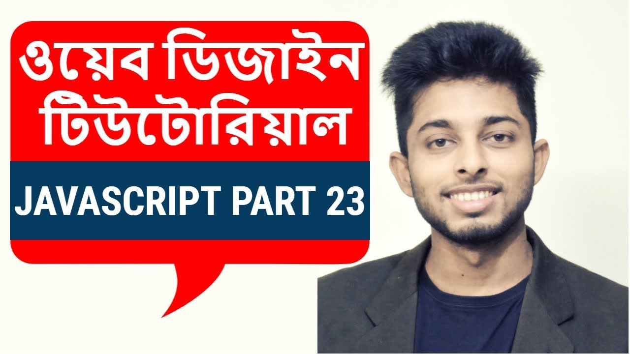 Java Script Tutorial | append,prepend,create tag,create class,create id |  Part 23 | Freelancer Nasim