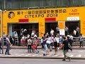 ¿Cómo comprar neumáticos en China?