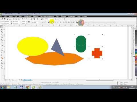 Как группировать объекты в Microsoft Word