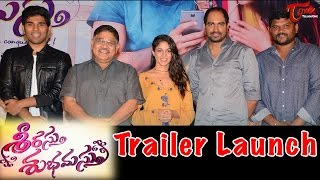 Srirastu Subhamastu Theatrical Trailer Launch   Allu Sirish   Lavanya Tripathi