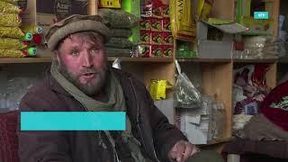 Конец оккупации Афганистана