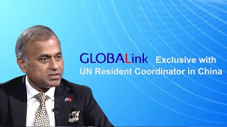 GLOBALink | Exclusive with UN Resident Coordinator in China