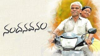 Nandanavanam || Telugu Short Film 2018 || LB Sriram || Directed by Narasimha Raju