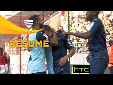 Stade de Reims – Havre AC (2-5)  (1er tour) – Résumé – (REIMS – HAC) / 2016-17