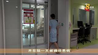 卫生部:患有猴逗症男子痊愈 上周五离开新加坡