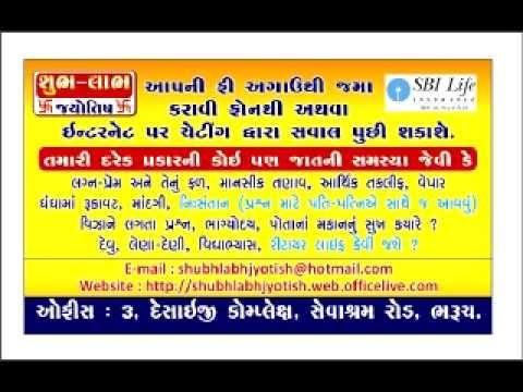 Pdf in jyotish shastra