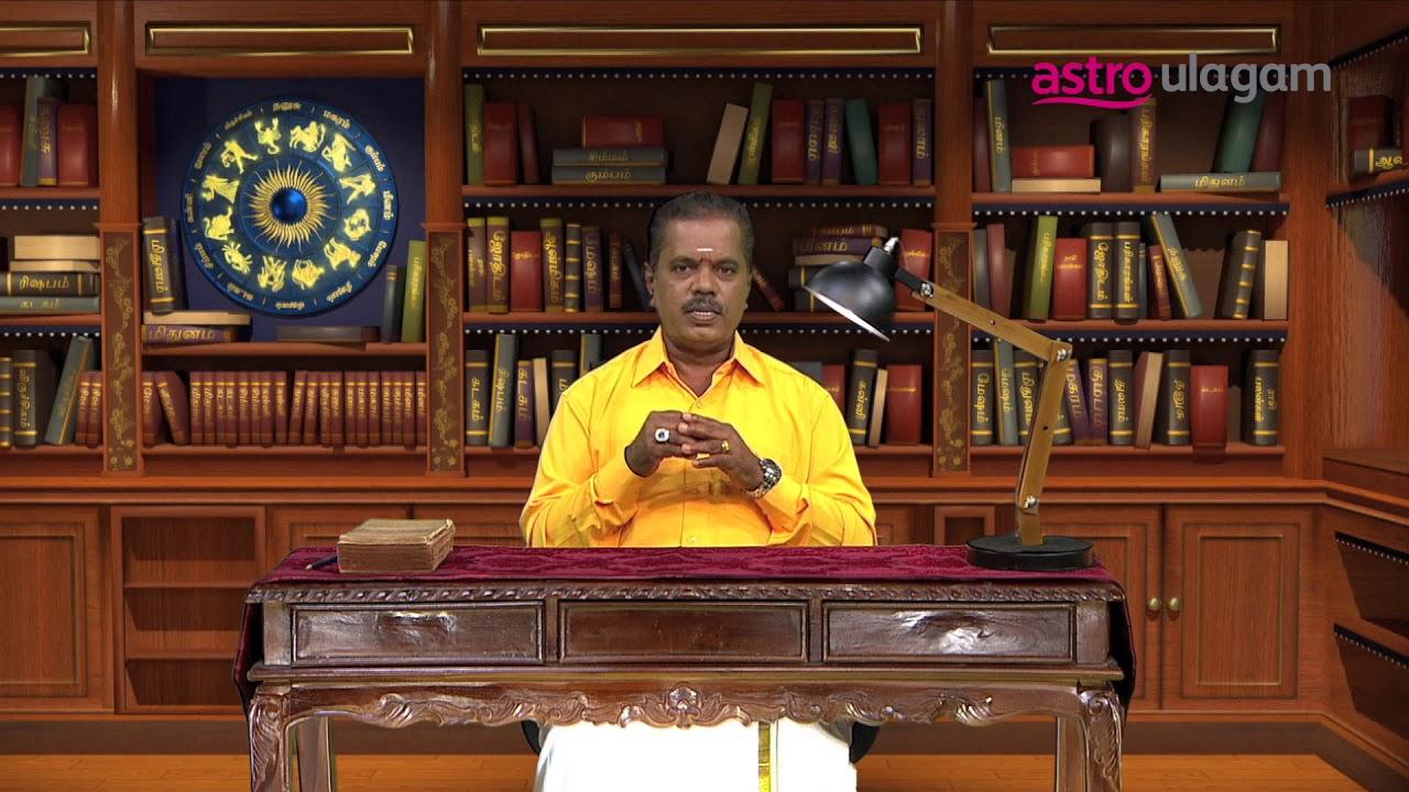 Guru Peyarchi Rasipalangal 2018 - 2019 | Astro Ulagam