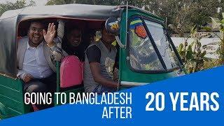GOING TO BANGLADESH SYLHET AFTER 20 YEARS!! London to sylhet Bangladesh Vlog