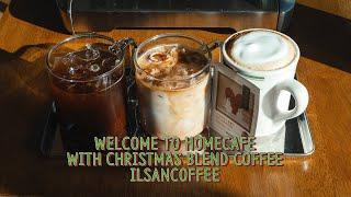 COFFEE MOVIE TAKE 05 - Welcome…