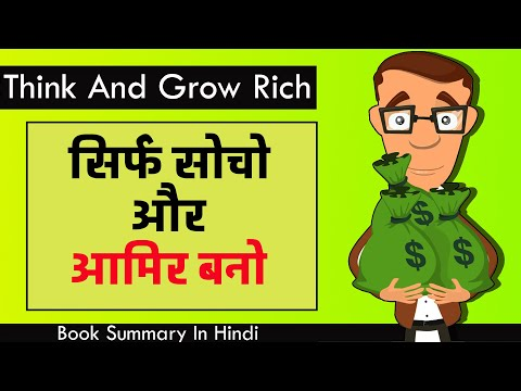 THINK AND GROW RICH BY NAPOLEON HILL | HINDI BOOK SUMMARY | TeeMen #16