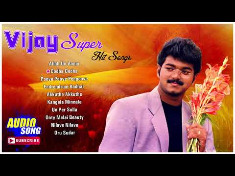 Vijay Super Hit Songs | Audio Jukebox | 90's Vijay Hits | Tamil Movie Songs | Deva | Music Master