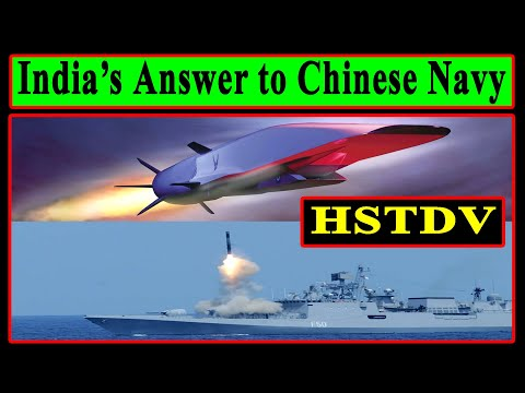 How HSTDV may be the India's answer to Chinese Navy?