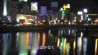 西田佐知子さんの「女の意地」を唄わせていただきました。 作詞:作曲:...