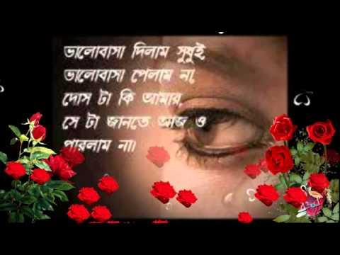 Sad song Bangla HDMI - YouTube