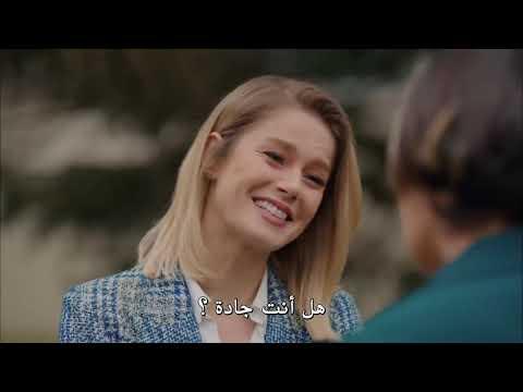 مسلسل الغراب الحلقة 9 مترجمة للعربية HD