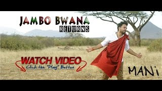 jambo bwana by mani cover